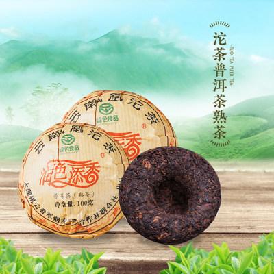 沱茶(普洱茶熟茶)5沱*100g