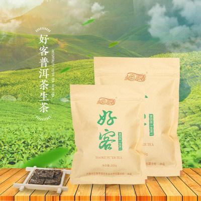 好客(普洱茶生茶)1袋*200g