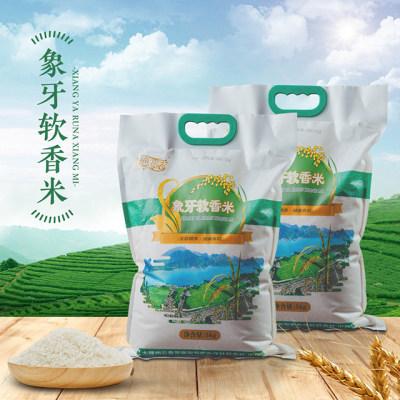 象牙软香米(袋装 5kg/袋)