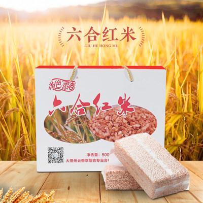 六合红米(5kg/盒 )