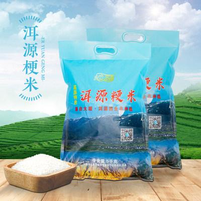 洱源粳米(25kg/袋)+2件纯香菜籽油