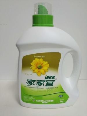 家家宜洗衣液(3kg)