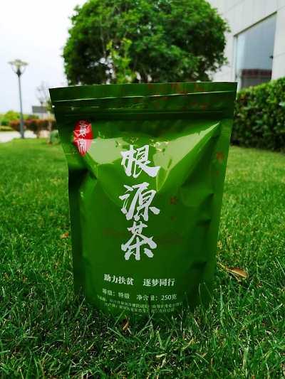 梁河根源绿茶特级(云南大叶种芽茶250g)
