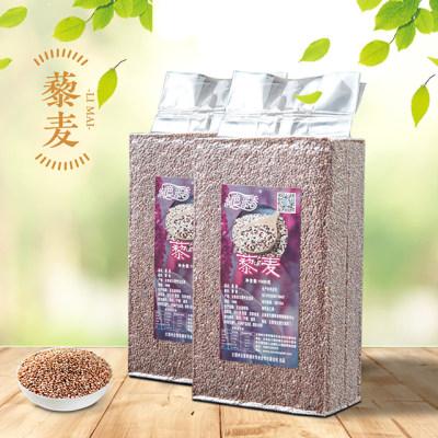 藜麦(1袋*1kg)