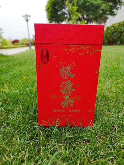野生古树红茶根源红茶特级(云南野生古树大种叶芽叶150g)