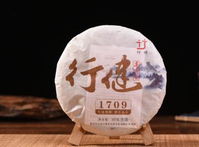 行健1709普洱茶生茶(1饼*357g)